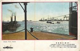OSAKA PORT - Osaka