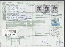 UAE 1986 3d Ship's Bow Vert, 10th Anniversary Of United Arab Shipping Co, 20D (3) Coat Of Arms 1984 Abu Dha Parcel Card - Abu Dhabi
