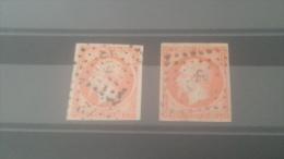 LOT 264697 TIMBRE DE FRANCE OBLITERE N�16/16a VALEUR 45 EUROS