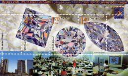 ISRAELE ISRAEL FOGLIETTO BELGICA 2001 MNH ** - Israele