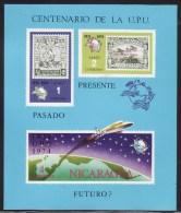 Nicaragua #C855D S/sheet F-VF Mint NH ** U.P.U., Space, Stamp On Stamp - U.P.U.