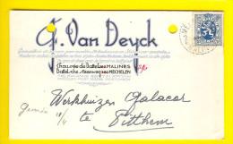 MECHELEN G VAN DEYCK Battelsche Stwg FABRIQUE USINE Pub METAAL-WAREN STOFFEN VOOR MEUBELS Briefkaart Galacor Pittem 2058 - Mechelen