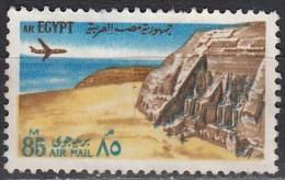 Egitto, 1972 - 85m Temple At Abu Simbel - Nr.C147 Usato° - Posta Aerea