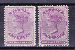 Ceylon 1864 SG 48 * 2 Stück - Ceylan (...-1947)