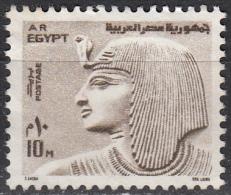 Egitto, 1973 - 10m Sehti - Nr.894 Usato° - Egitto