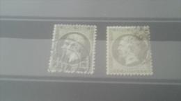 LOT 264699 TIMBRE DE FRANCE OBLITERE N�19/19a VALEUR 110 EUROS