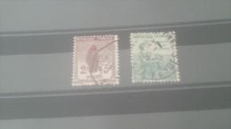 LOT 264705 TIMBRE DE FRANCE OBLITERE N�148/149 VALEUR 25 EUROS