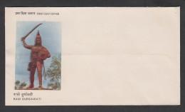 India, 1988,  FDC,  Rani  Durgawati, Woman Warrior, Blank FDC, Image Double Printed & Distorted - India