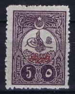 Turkey  1908 Mi 149 MH/*  Isf. 264 - Ungebraucht