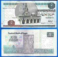 Egypte 5 Pounds 2008 Signature 22 Animal Egypt Pound Paypal Skrill Bitcoin OK - Egypt