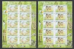 Europa Cept  2007 Bosnia/Herzegovina Sarajevo 2v Sheetlets  IMPERFORATED ** Mnh (22728) - 2007