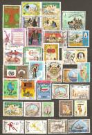 33 Timbres du Koweit