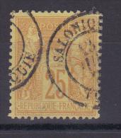 SAGE N° 92 CACHET SALOMIQUE - 1876-1898 Sage (Tipo II)
