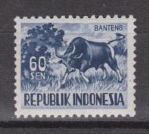Indonesia Indonesie Nr. 174 MNH ; Koe, Cow , La Vache, Vaca, BANTENG - Koeien