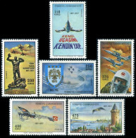 TURKEY 1971 (**) - Regular Issue Of Airmail Stamps, Mi. 2220-25. - Airmail