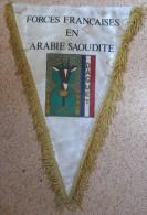 Fanion Armée - Forces Française En Arabie Saoudite - Daguet  19x29 - Bandiere