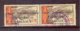 CAMEROUN - Cameroon (1960-...)