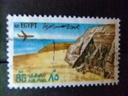 EGIPTO - EGYPTE - EGYPT - UAR 1972 Yvert Nº PA 133 º FU - Poste Aérienne