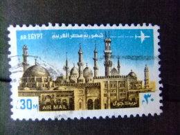 EGIPTO - EGYPTE - EGYPT - UAR 1972 Yvert Nº PA 141 º FU - Poste Aérienne