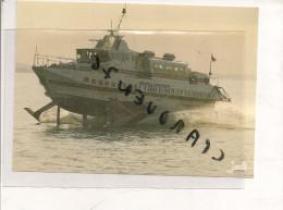 CPM  BATEAU NAVIRE IDENTIFIE CONDOR  GUERNSEY 1976 MESSINE - Fähren