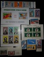 Bloc 2 Timbres 1990 XXX° Anniversaire De L'Indépendance Paul BIYA Cameroun - Cameroun (1960-...)