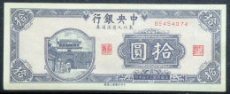 CHINA 10 Yuan 1945 (9 Northeastern Provinces) P-377 About Uncirculated See And Read All Please - Chine