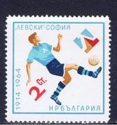 BG+ Bulgarien 1964 Mi 1452 Mnh Fußball - Bulgaria