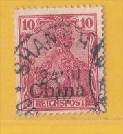 MiNr. 17 O Deutschland Deutsche Auslandspostämter China - Offices: China