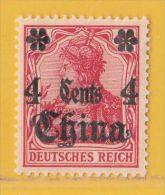 MiNr. 40 Xx  Deutschland Deutsche Auslandspostämter China - Offices: China
