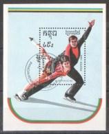 51-153 //  KAMP. - 1989  WINTER OLYMPIC GAMES ALBERTVILLE´92  BL.  Mi  165 O - Kampuchea