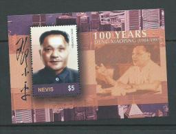 Nevis 2004 Deng Xiaoping Miniature Sheet MNH - St.Kitts And Nevis ( 1983-...)