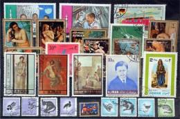 Ajman State- Lot Stamps (ST203) - Ajman