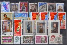 Ruslandl- Lot Stamps (ST253) - Russia & USSR