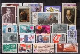 Ruslandl- Lot Stamps (ST258) - Russia & USSR