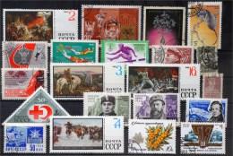 Ruslandl- Lot Stamps (ST267) - Russia & USSR