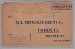 Burma 1948-01-02 Brief Thagon Nach Taikkyi - Myanmar (Birmanie 1948-...)
