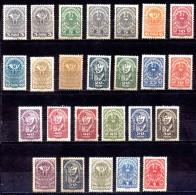 Austria-F-0028 -1919 - Valori della serie, Unificato: n.188/205 (+)TLH - Privi di difetti occulti.