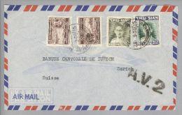 Thailand Siam 1950-09-28 Bangkok Airmail Nach Zürich Mit A.V.2 Schwarz - Thaïlande