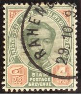 Thailand Mi# 10 Stempel Raheng 1894-10-27 - Thaïlande