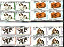 BULGARIA 1997 FAUNA Animals DOGS - Blocks Of 4 MNH - Unused Stamps
