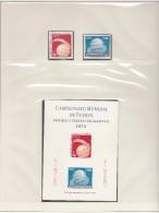 Cile Foglietto ND E Serie** Mondiali Calcio 1974 - Coppa Del Mondo