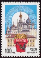 RUSSIA - 1997 - Mi 567 - VOLGODA 850th ANNIVERSARY - MNH ** - 1992-.... Federation