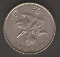 HONG KONG 5 DOLLARS 1993 - Hong Kong