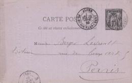 EP Y&T 89 CP 1  Obl ALGER Du 28.09.80 Adressée à Paris - Repiquage Librairie Adolphe Jourdan - Marcophilie (Lettres)
