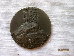 Israel Médaille De Masada ( We Shall Remain Free Men) - Non Classés