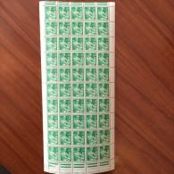 1231 Moisonneuse 1960 - Feuilles Complètes
