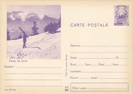 WINTER LANDSCAPE, SKIING, PC STATIONERY, ENTIER POSTAUX, 1969, ROMANIA - Interi Postali