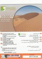 MAURITANIA - Desert, Mauritel Prepaid Card 20000 UM, Used - Mauritania