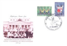 2015. Transnistria, National Dances,  FDC,  Mint/** - Moldova