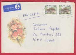 176329 / 1997 - GUTSHOF IN ZYRZYN 1770 , FLOWERS Poland Pologne Polen Polonia - 1944-.... République